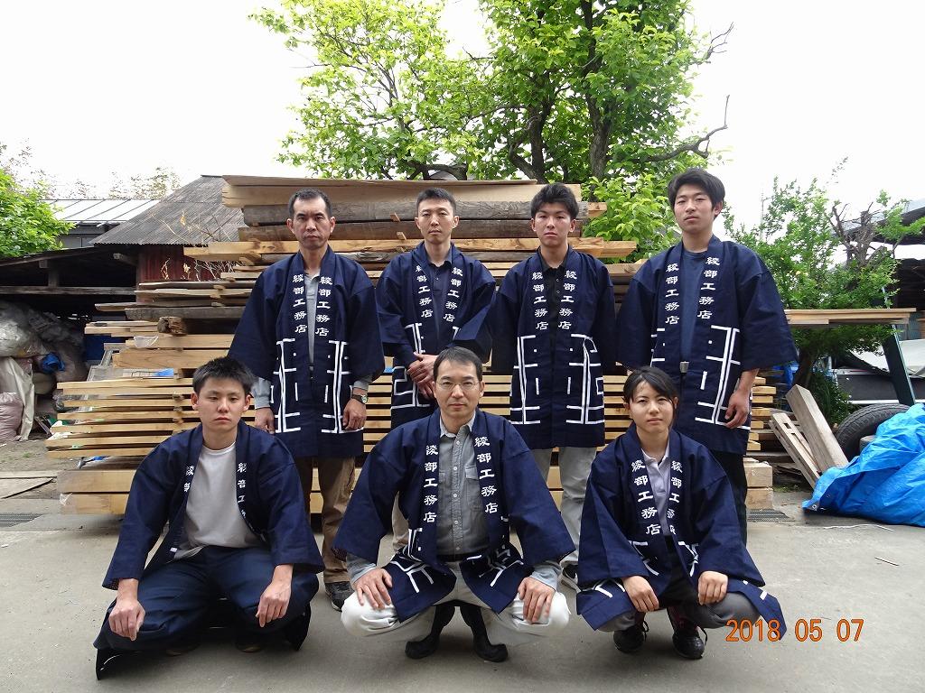 http://www.somecco.co.jp/DSC00646.jpg