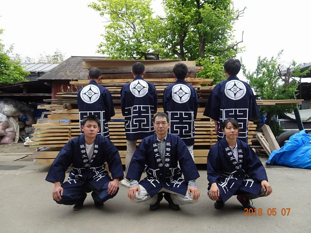 http://www.somecco.co.jp/DSC00649.jpg