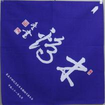 全日本合気道風呂敷