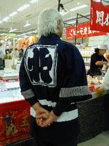 恋知企島(半纏)