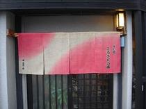 鮨(こうさくの店)