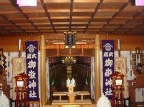 さいたま市桜区田島御嶽神社(のぼり)