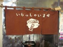 釜かつ(暖簾)