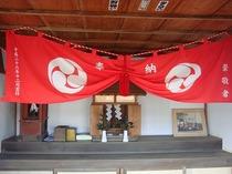 八坂神社(川越市笠幡)の奉納幕(幕)
