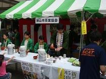 狭山新茶祭り(半纏)