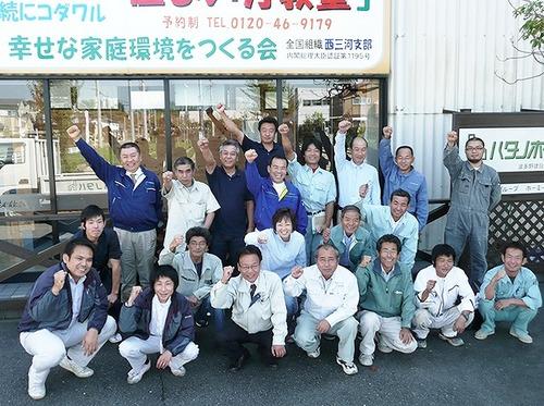 staff_photo07.jpg