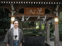書道家 川名思孝(のれん・暖簾)