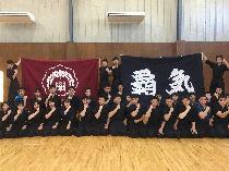 山村学園高等学校剣道部(旗)