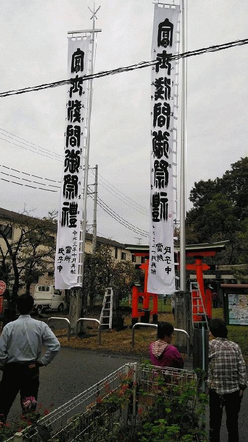 岩槻区笹久保新田.jpg
