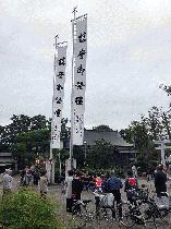 川越市増形の白山神社(神社幟、奉納幕)
