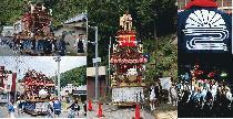 館山市那古 てら赤の山車(半纏)
