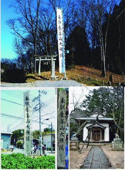 小和田御嶽神社.jpg
