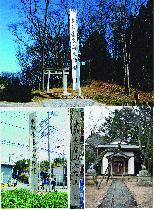 あきる野市小和田・御嶽神社(金峰山大権現)のぼり