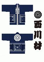 NPO法人・西川森の市場(半纏)