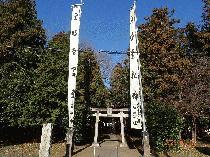 鶴ヶ島市の高徳神社(半纏)