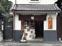 川越ショコラ Bromagee(のれん)
