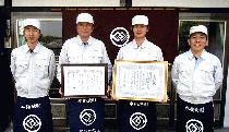 球磨焼酎 株式会社 堤酒造(帆前掛け)
