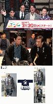 NHK朝ドラ「エール」(半纏)