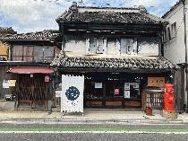 小江戸川越百足屋(のれん)