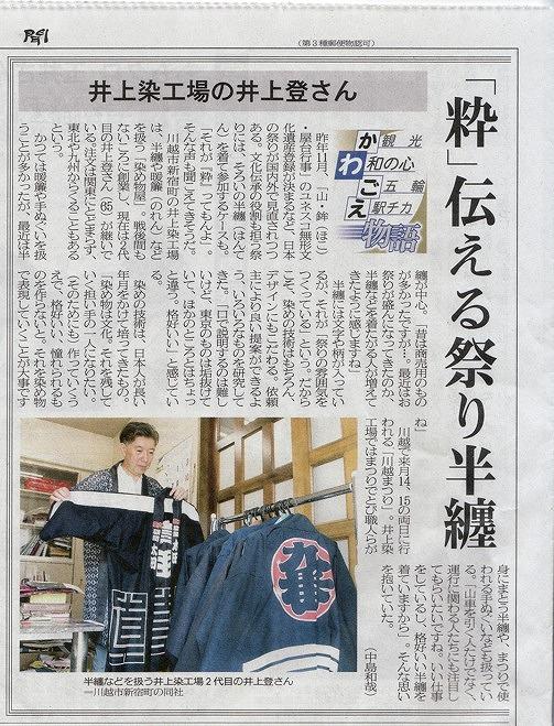 http://www.somecco.co.jp/blog/%21cid_856AF7B9-8CDD-4E01-AE93-B076F95FDC9F.jpg
