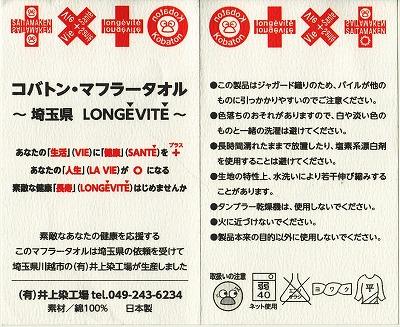 http://www.somecco.co.jp/blog/%E3%82%BF%E3%82%AA%E3%83%AB%E8%AA%AC%E6%98%8E.jpg