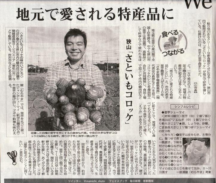 http://www.somecco.co.jp/blog/%E5%A2%97%E7%94%A3%E5%80%B6%E6%A5%BD%E9%83%A8.jpg