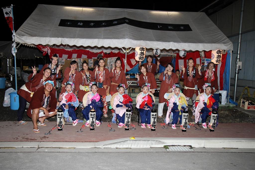 http://www.somecco.co.jp/blog/003.jpg