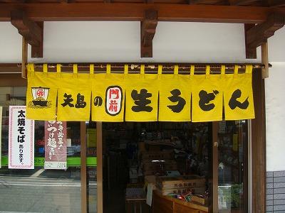 http://www.somecco.co.jp/blog/005.jpg