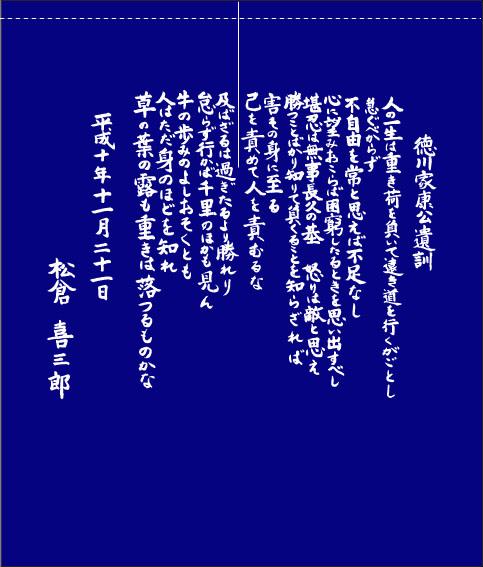 http://www.somecco.co.jp/blog/007.jpg