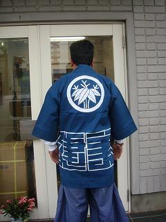 http://www.somecco.co.jp/blog/112.jpg