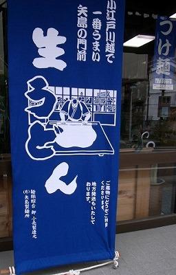 http://www.somecco.co.jp/blog/201010212147473e3.jpg