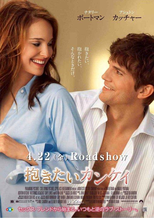 http://www.somecco.co.jp/blog/20110514.jpg