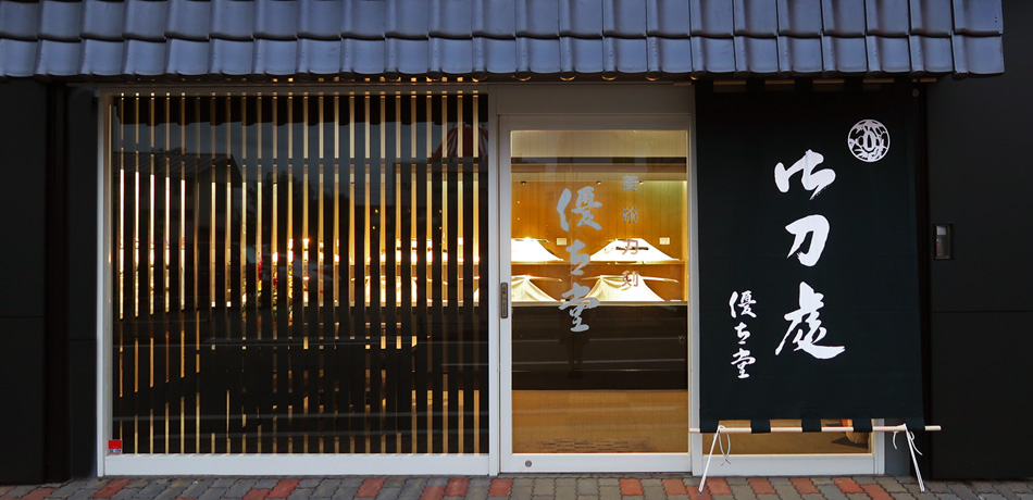 http://www.somecco.co.jp/blog/3-0.jpg