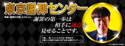 http://www.somecco.co.jp/blog/558038_362359830537351_555193794_n.jpg