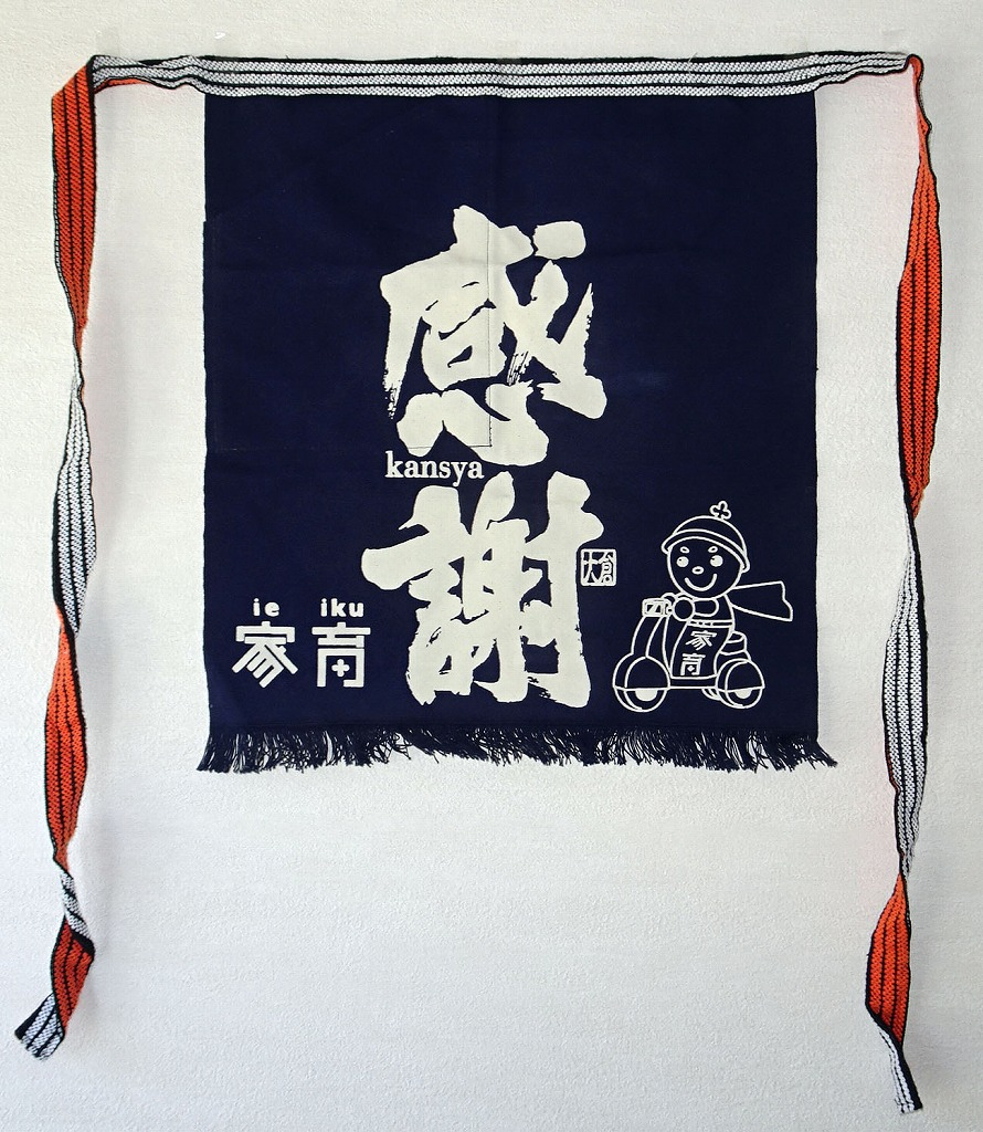 https://www.somecco.co.jp/blog/DSC01132.jpg