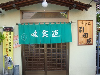 http://www.somecco.co.jp/blog/DSC01244.jpg