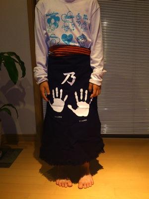 http://www.somecco.co.jp/blog/DSC_0226.jpg