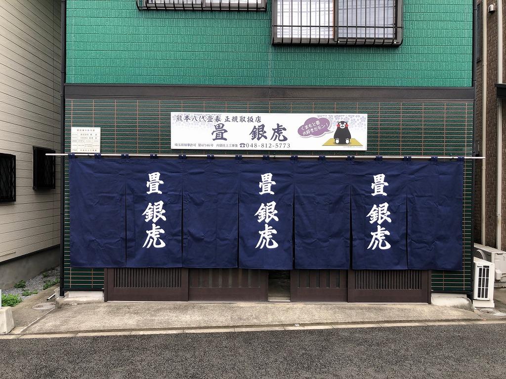 https://www.somecco.co.jp/blog/IMG_0969.jpg