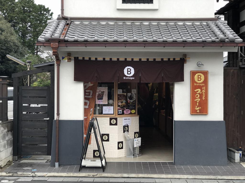 https://www.somecco.co.jp/blog/IMG_1551.jpg