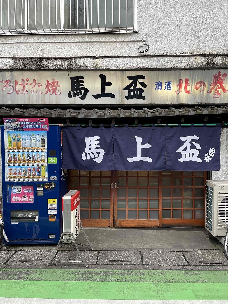 https://www.somecco.co.jp/blog/IMG_4370.jpg