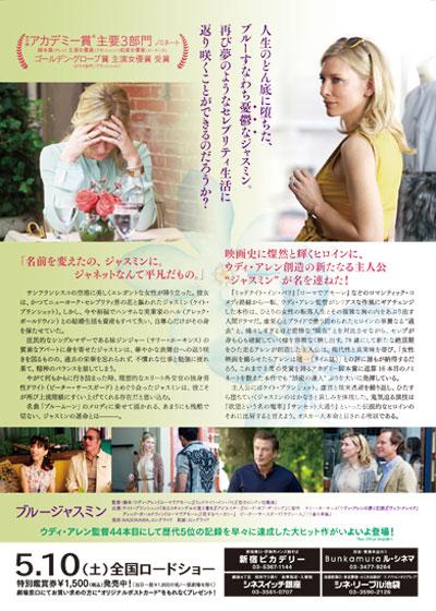 http://www.somecco.co.jp/blog/T0018524q1.jpg