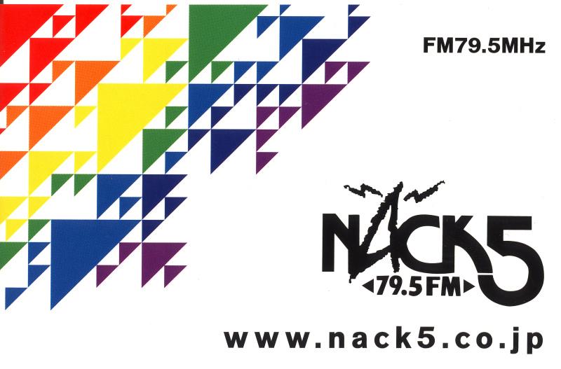 NAC5.jpg