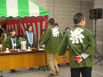 狭山茶.jpg