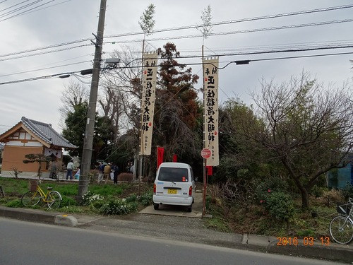 kitatajima1.jpg