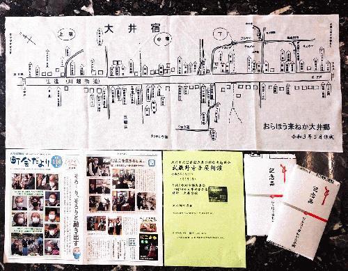 大井町_0000_0000.jpg