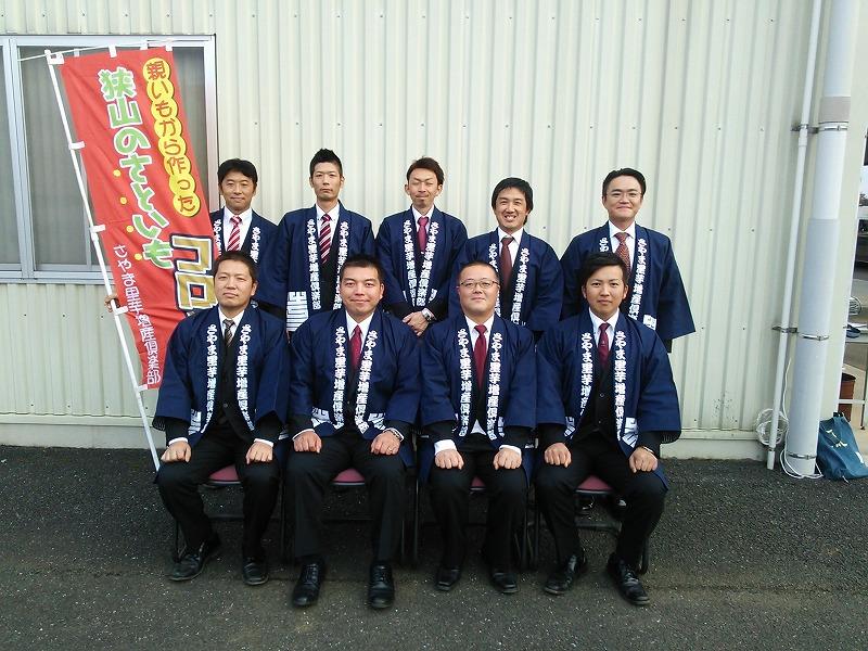 http://www.somecco.co.jp/blog/zousan2.jpg