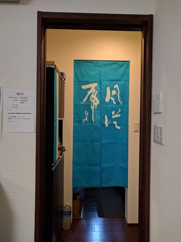 http://www.somecco.co.jp/sennsei.jpg