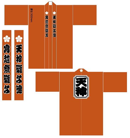 http://www.somecco.co.jp/tenjin.JPG