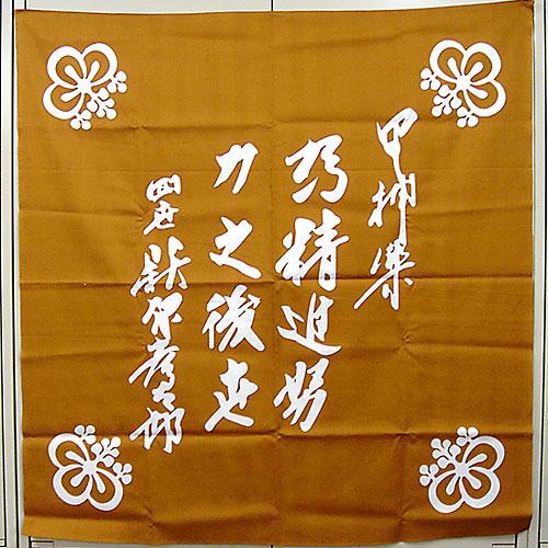 furoshiki_05.jpg