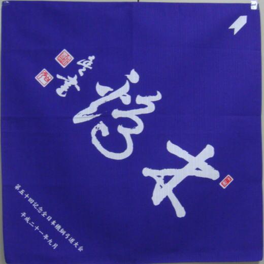 furoshiki_19.jpg